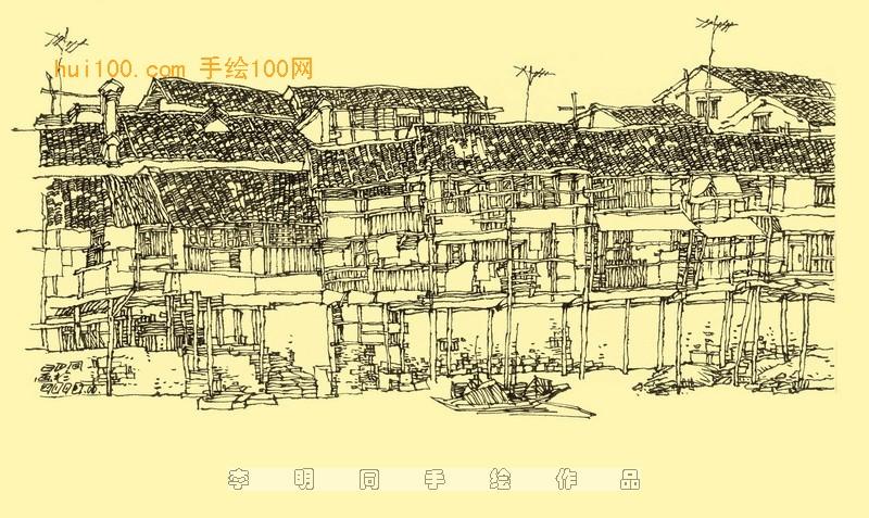 速写_2   建筑速写是用钢笔画的,要经常   同时,钢笔徒手画和