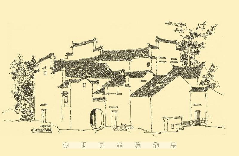 宏村建筑速写