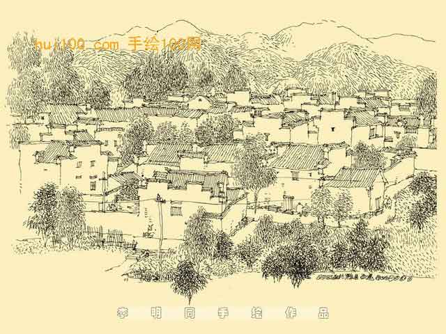 钢笔画; 李明同简介,李明同建筑手绘图集
